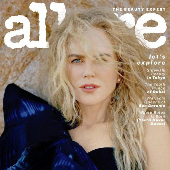 Nicole Kidman: I'm not a celebrity