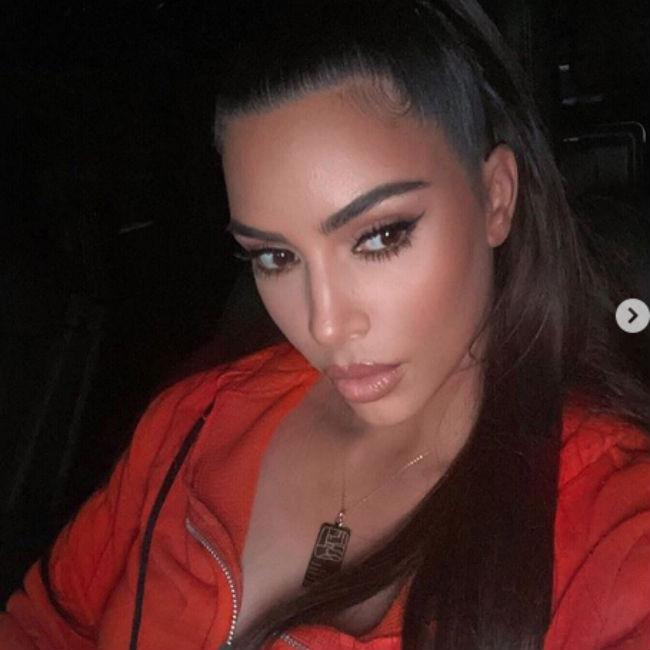 Kanye West gets text made into necklace for wife Kim Kardashian West