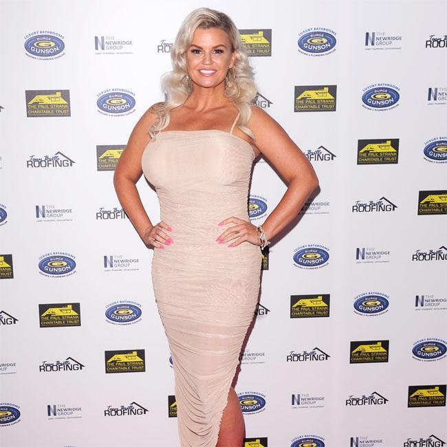 Kerry Katona wants a role in Coronation Street